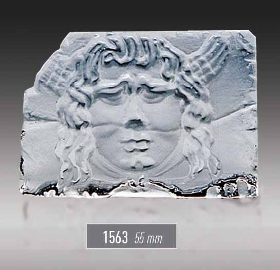 1563 - Gift