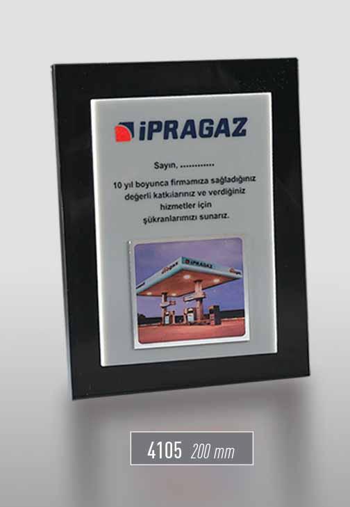4105  - Acrylic Award