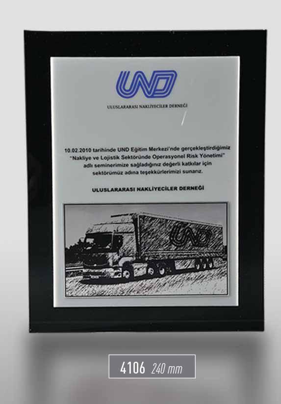 4106  -Acrylic Award