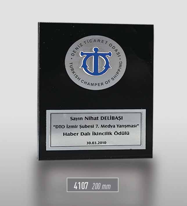 4107  - Acrylic Award