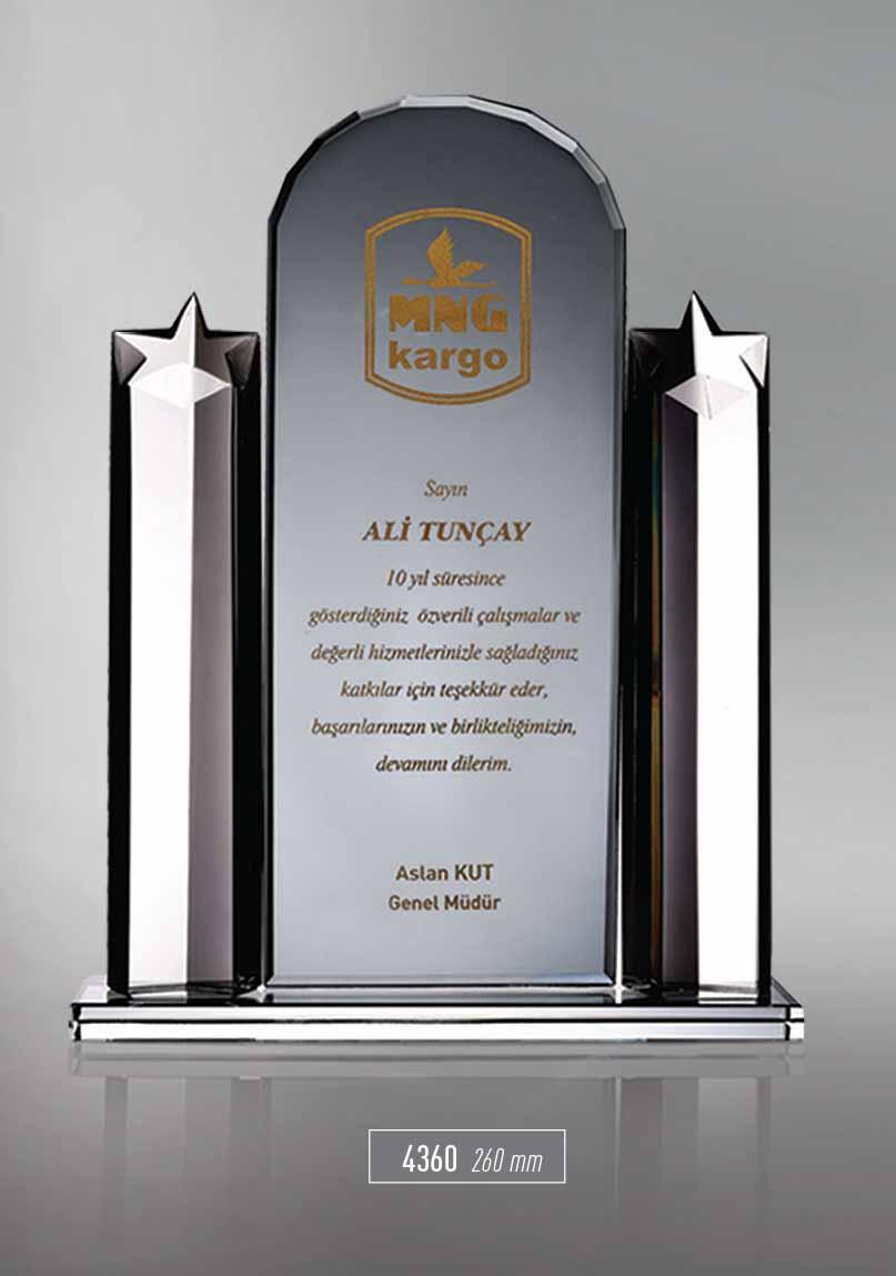 4360 - Award