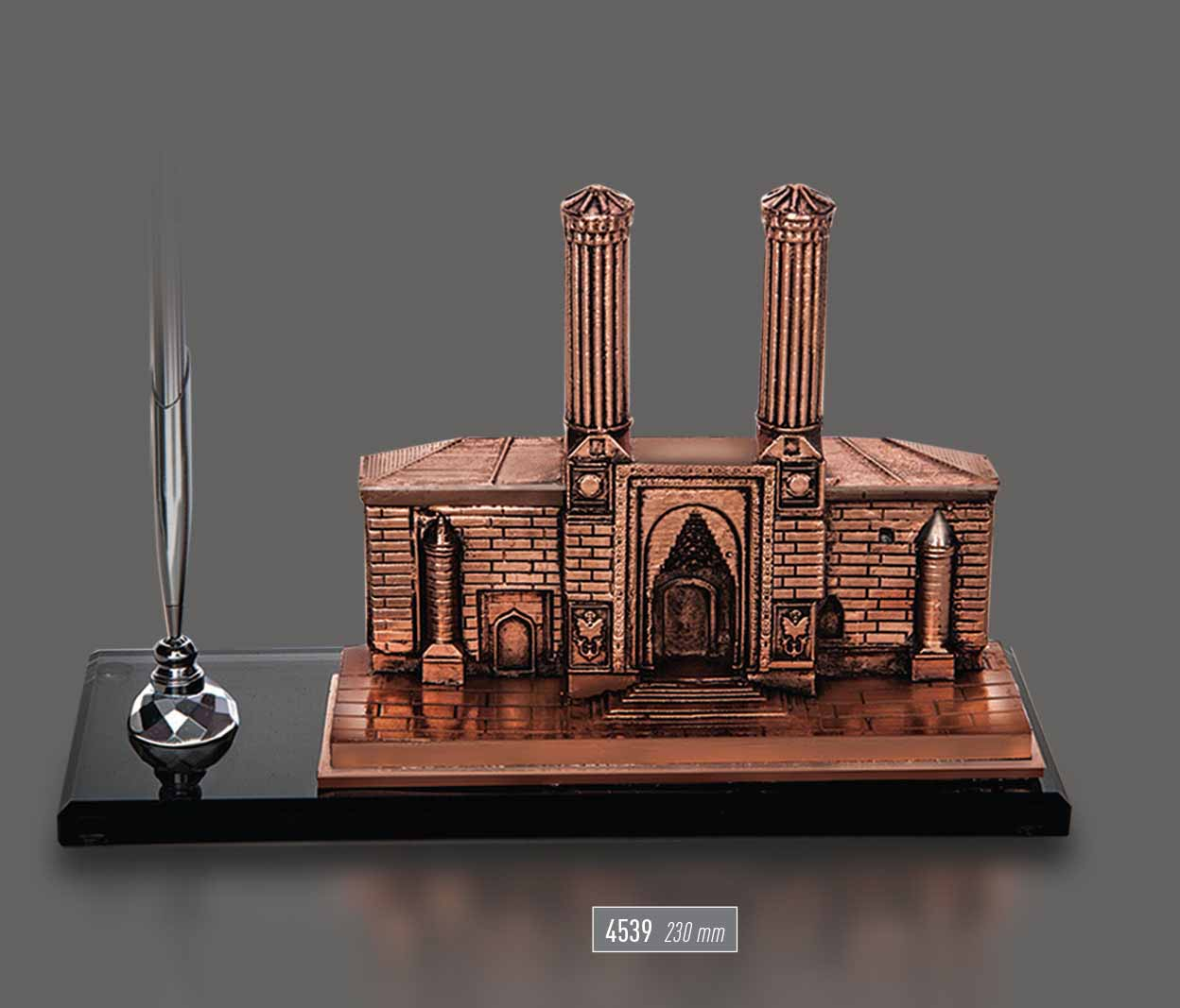 4539 - 3D Object
