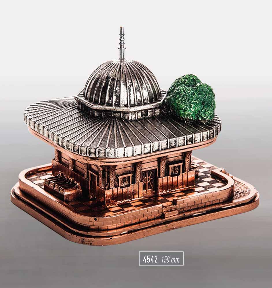 4542 - 3D Object