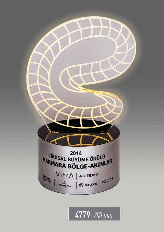 4779  - Acrylic Award