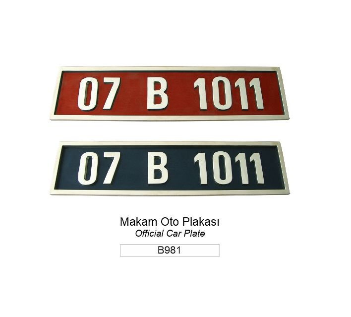 OFFICIAL CAR PLATE