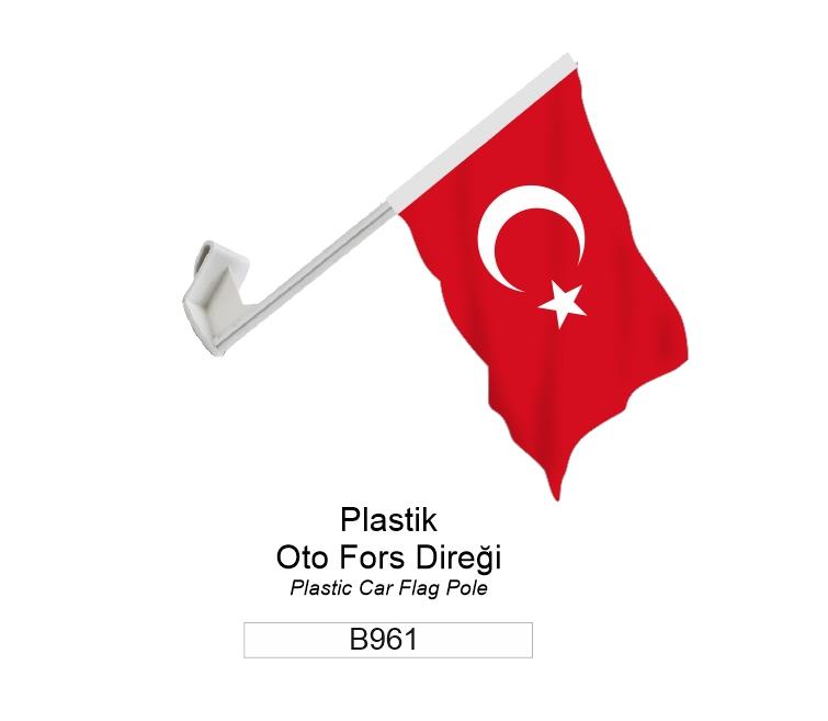 PLASTIC CAR FLAG POLE