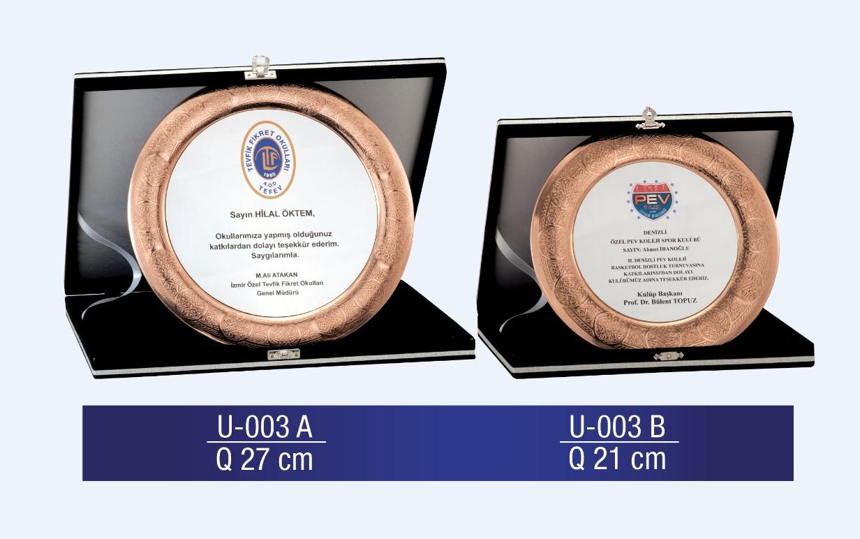U-003 Circle Plaque
